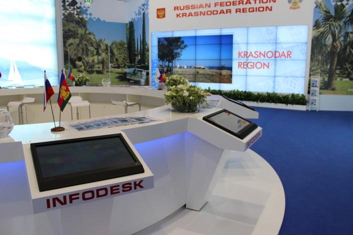 Touchscreen Infodesk mieten