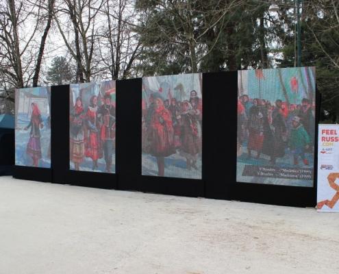 Location d'un écran géant à Lyon, Feel Russia
