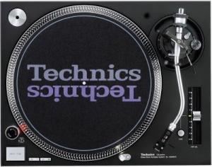 Louer une platine vinyle professionnelle DJ