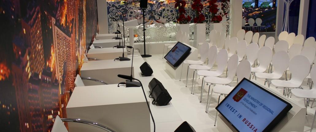 conference equipment rental france